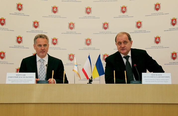 President of the Federation of Employers of Ukraine Dmitry Firtash (L) and Prime-Minister of the Autonomous Republic of Crimea Mr. Anatoliy Moguilev