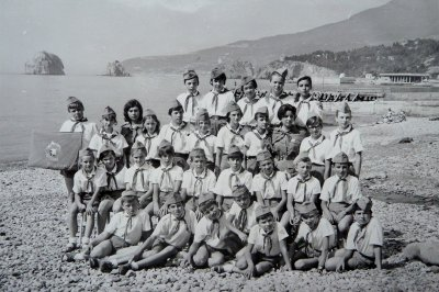 1975 Artek