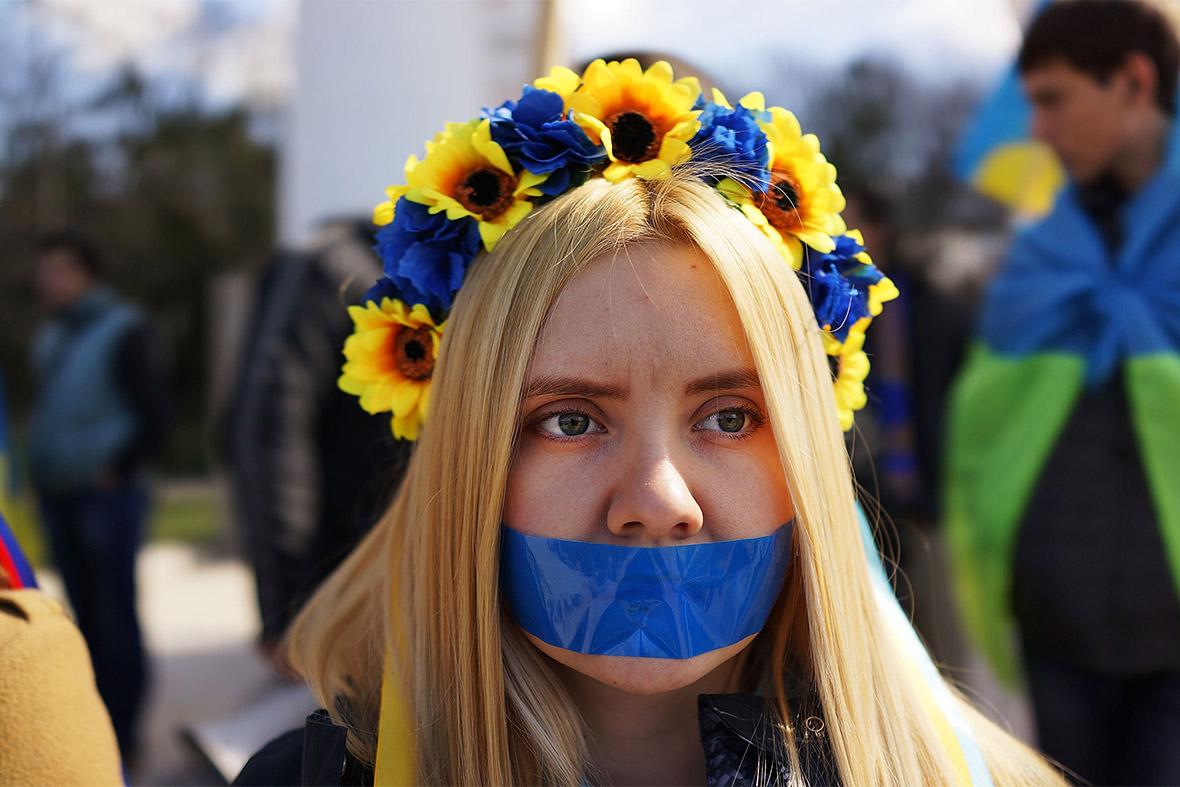 ukraine mouth