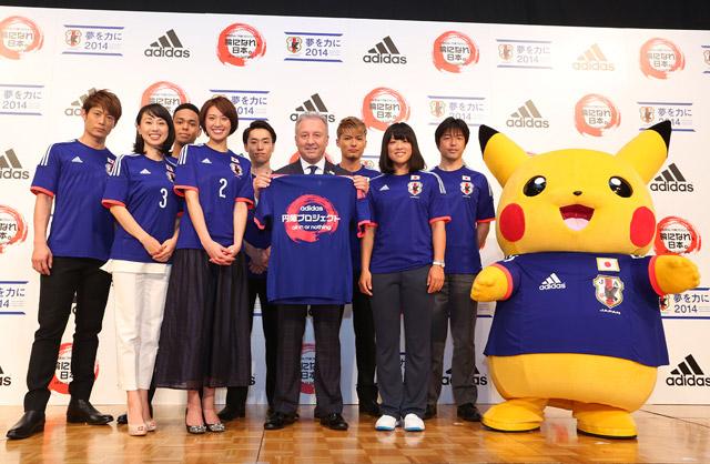 Pikachu Japan Football Team Mascot Fifa 2014 world cup brazil