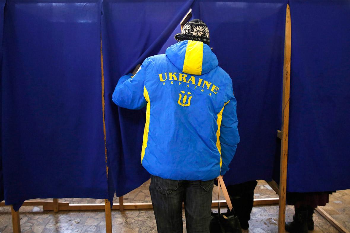 jacket ukraine