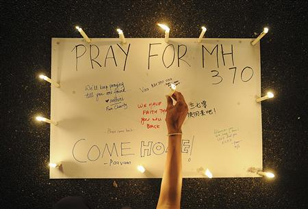Malaysia MH370: Search Now Involves 25 Countries