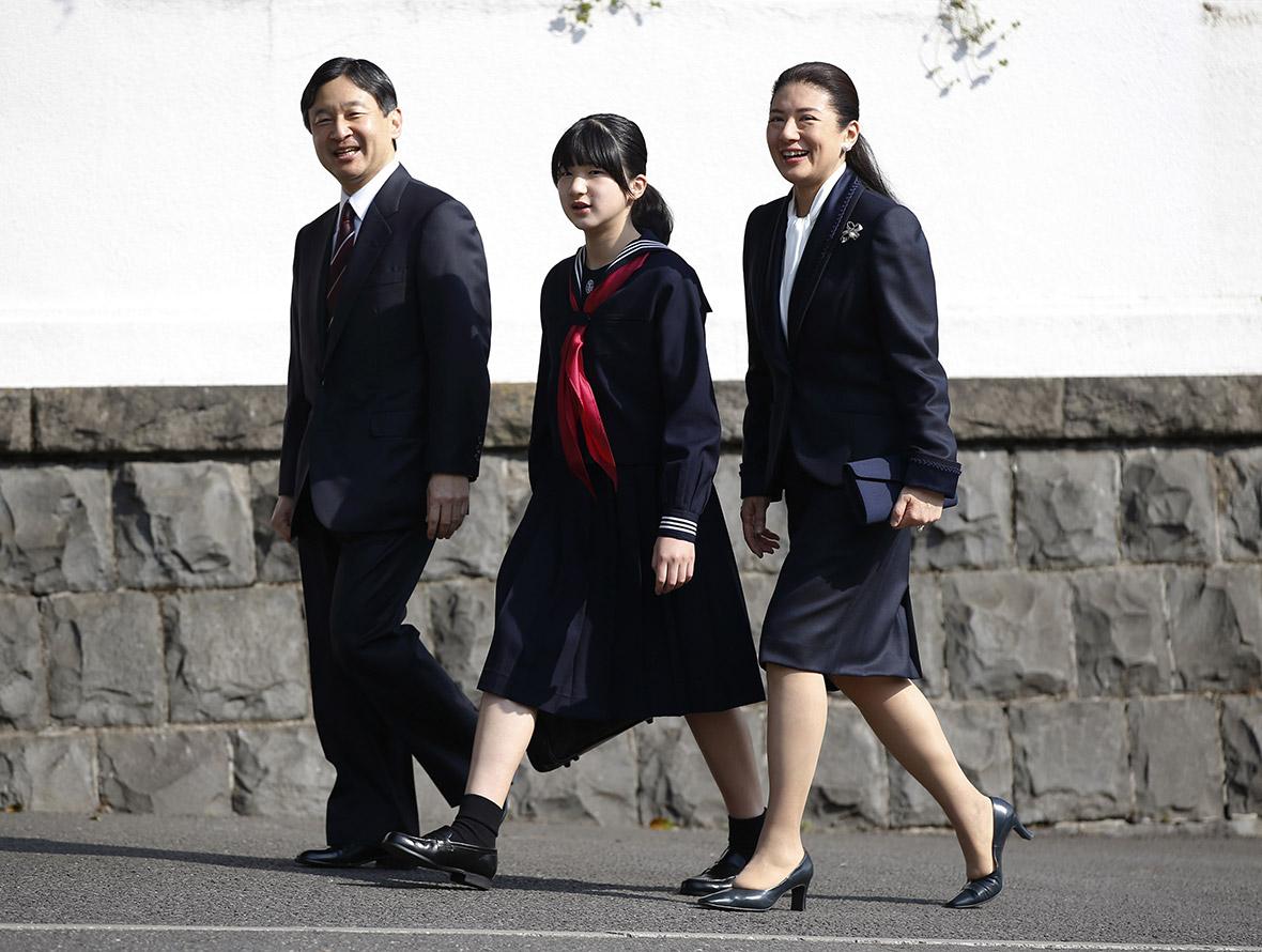japan proncess