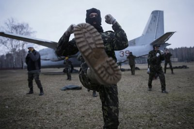ukraine boot