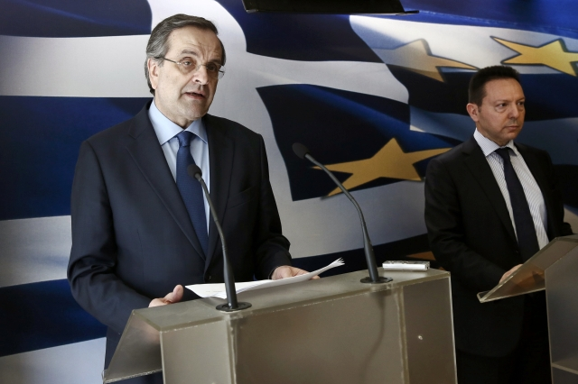 Greece and Troika Finally Agree on Deal