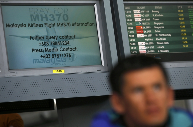 MH370 'Radar Data' Received in Search for Plane