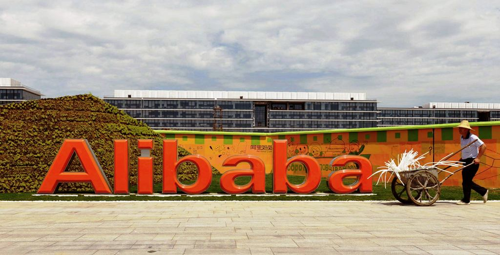 Investors Await Alibaba Group's Maiden Results