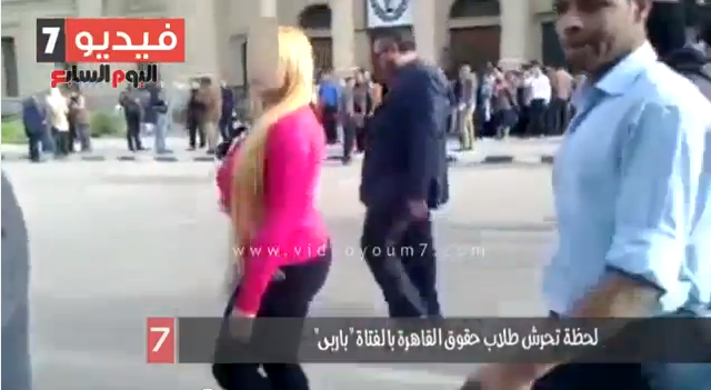 Egypt Sexual Assault University Heckle Girl Feminism Middle East