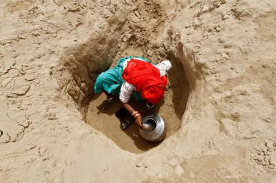 india hole