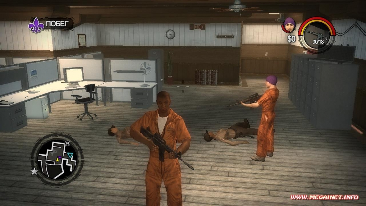 Saints Row 2: Players who used black avatars were more likely to have negative opinions of black people