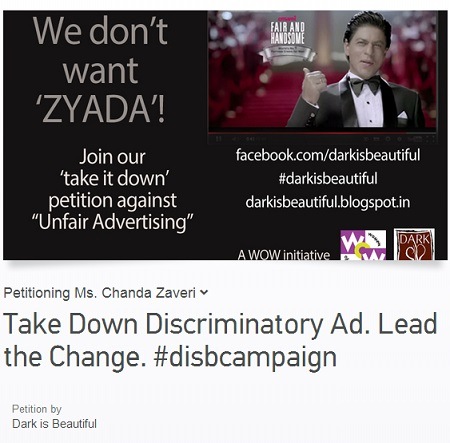 Change.org ad