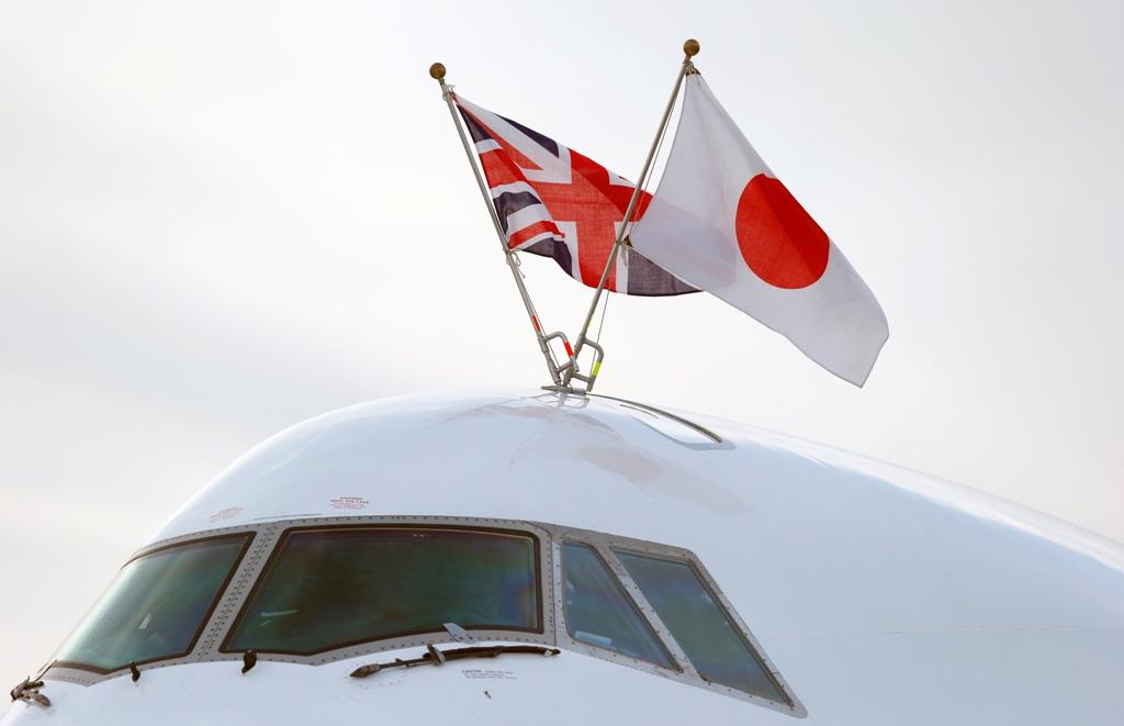 UK Japan Flag