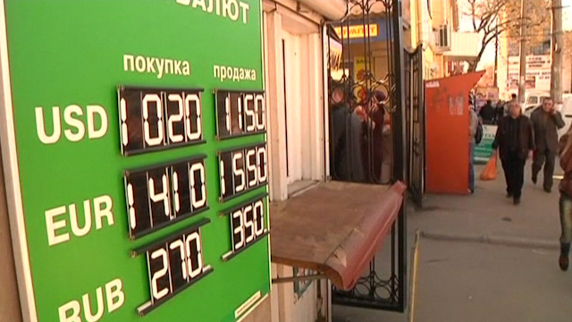 Russian Rouble Officially Introduced in Crimea on Monday