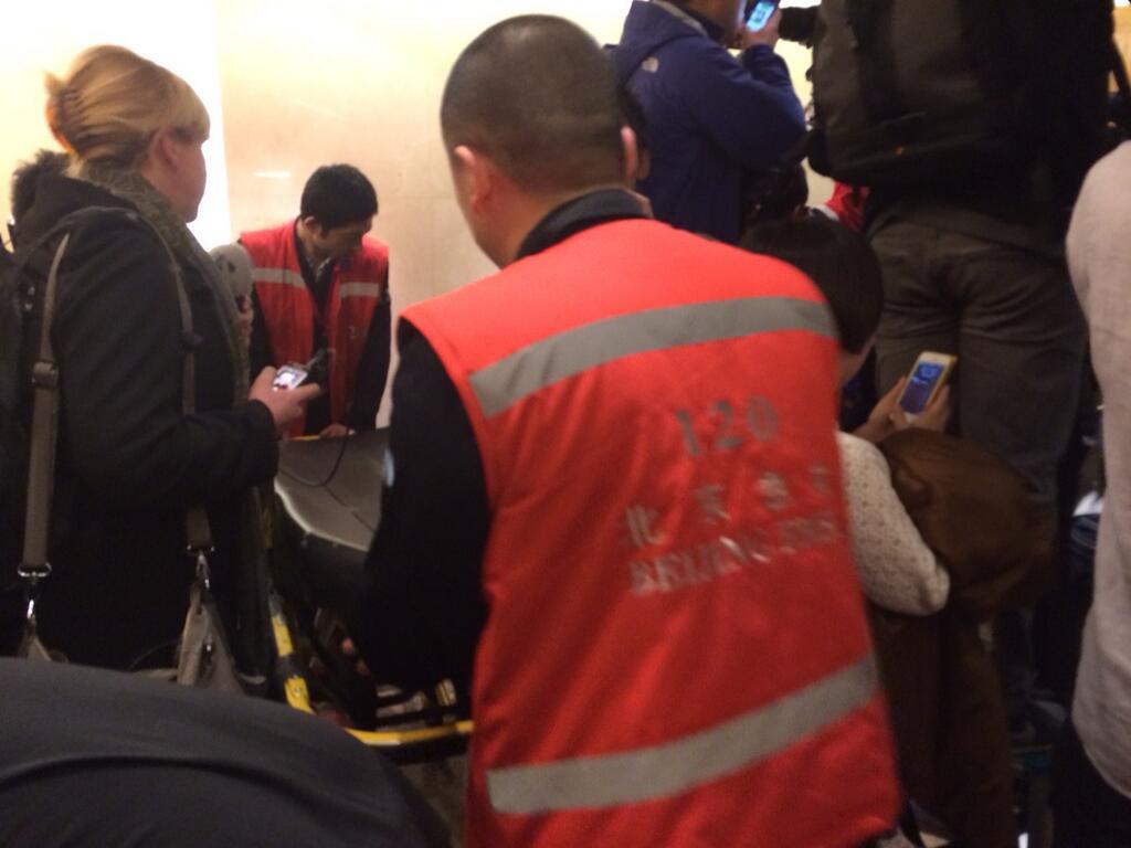MH370 Missing Malaysia Flight China