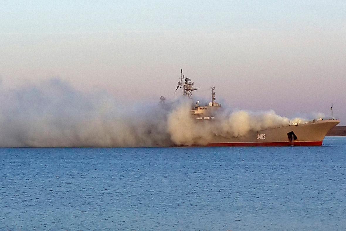 Ukraine smoke screen