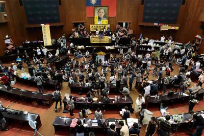 19 parliament