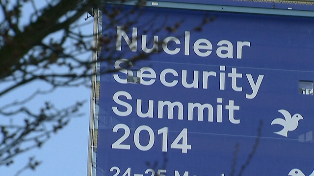 More Action Needed to Prevent Nuclear Terrorism