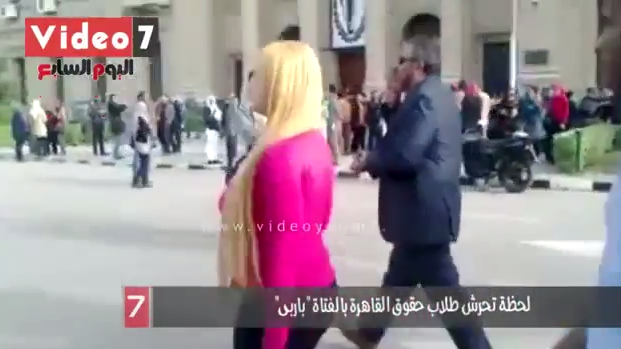 Harassment in Cairo University