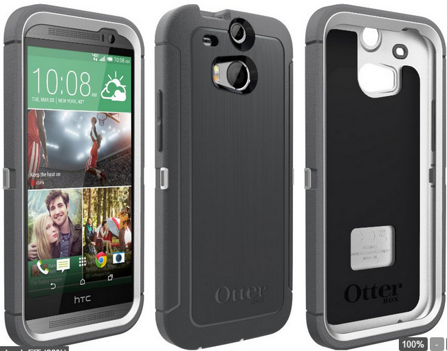 HTC One M8: Protective Cases and Covers Surface Online, Price Revealed