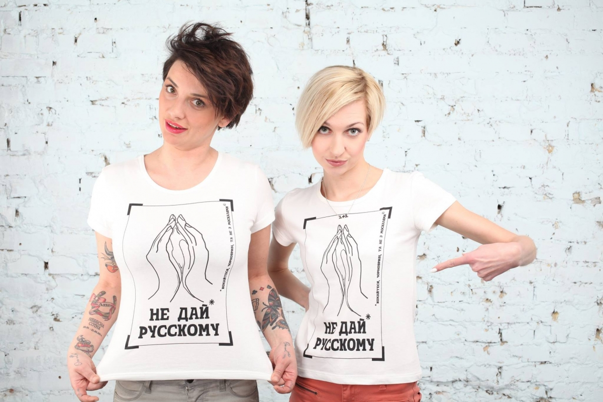 'Don't Give it to a Russian' is a sex strike by women in Ukraine against Russia men for the invasion of the Crimea