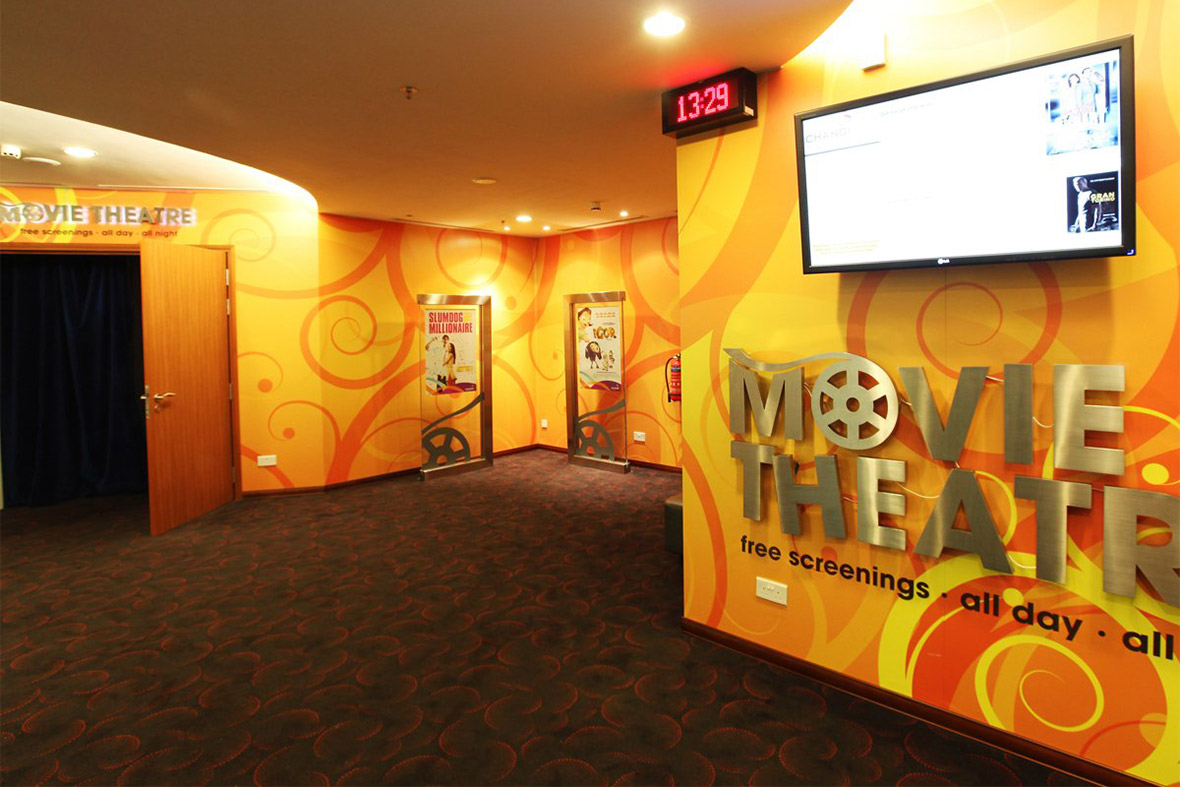 changi cinema