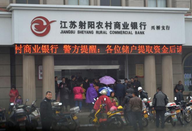 Jiangsu Sheyang Rural Commercial Bank