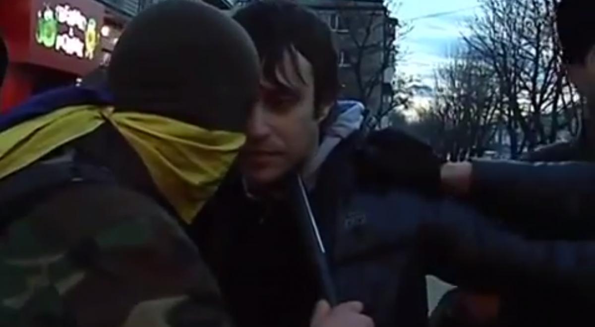 Ukraine Russia Fascism
