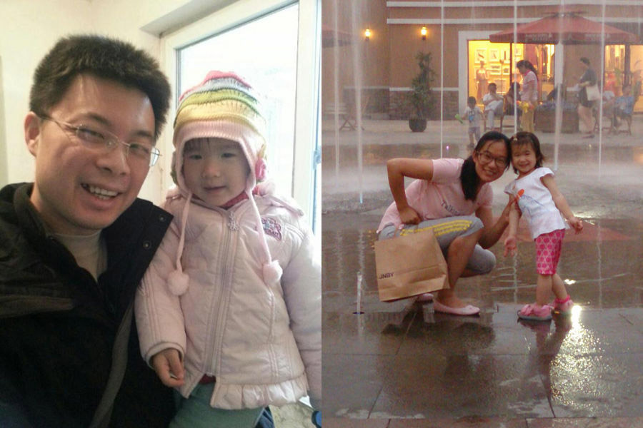 Hu Xiaoning and Zhang Na, both 34, were travelling with their three-year-old daughter Hu Siwan