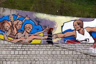 ukraine graffiti
