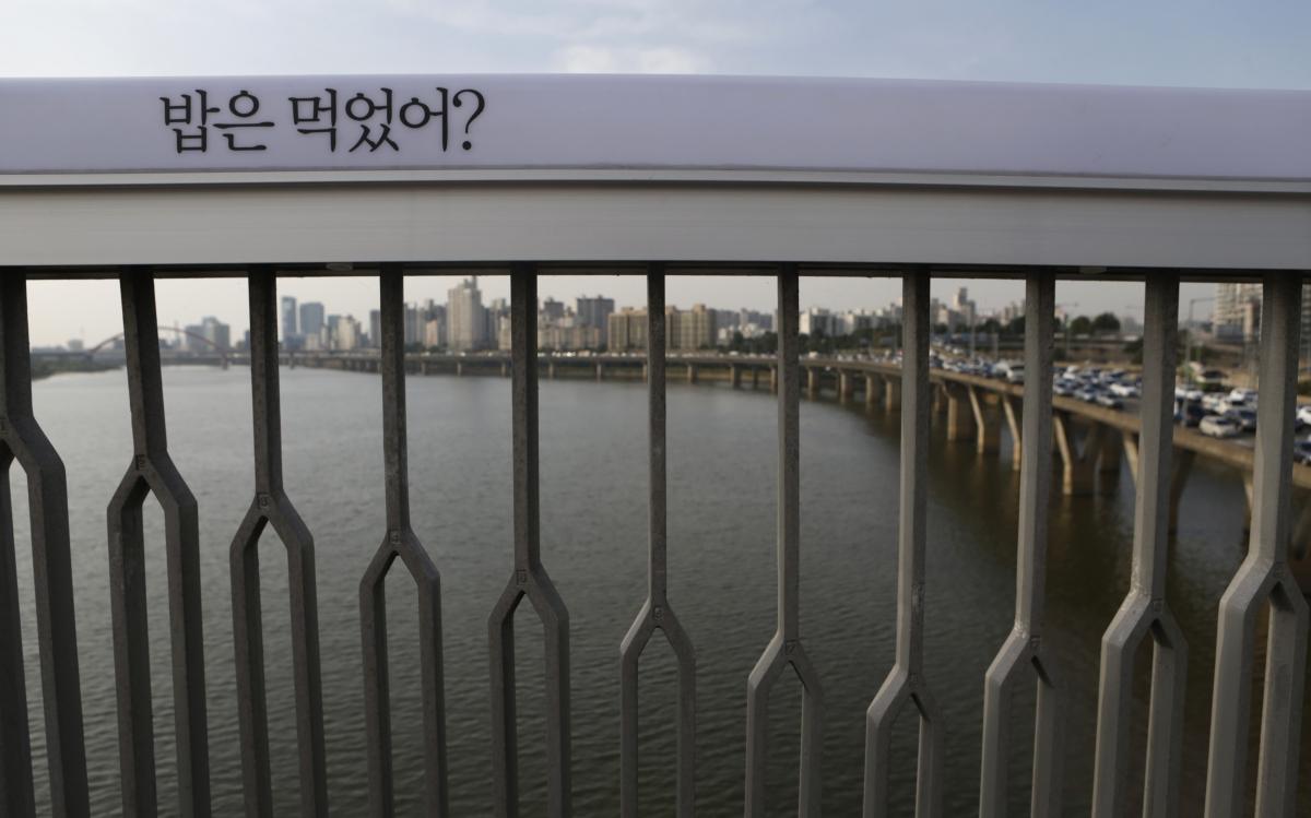 Japan Bridge Asia Collapse