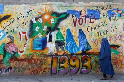 afghan graffiti