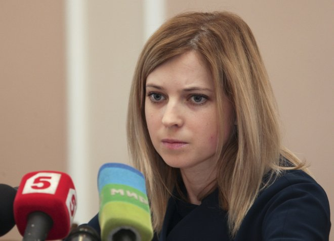 GTA to Field Crimean Prosecutor General Natalia Poklonskaya as Main Character