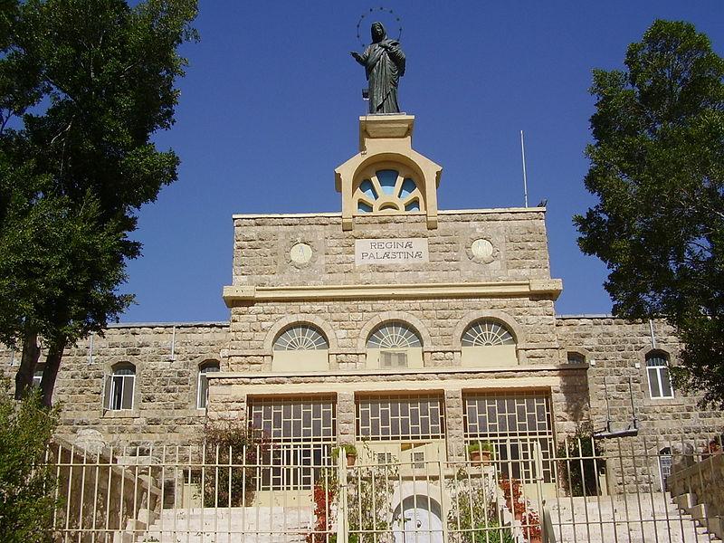 Deir Rafat Catholic Monastery Israel Price Tag Attack