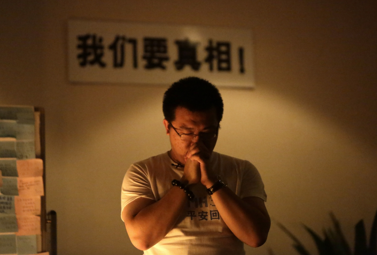 Missing Malaysia Airlines flight MH370 and probe on pilots