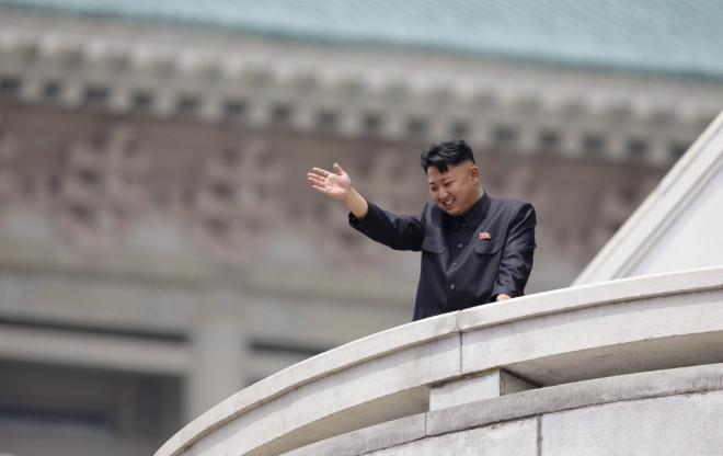 Kim Jong Un North Korea South Korea
