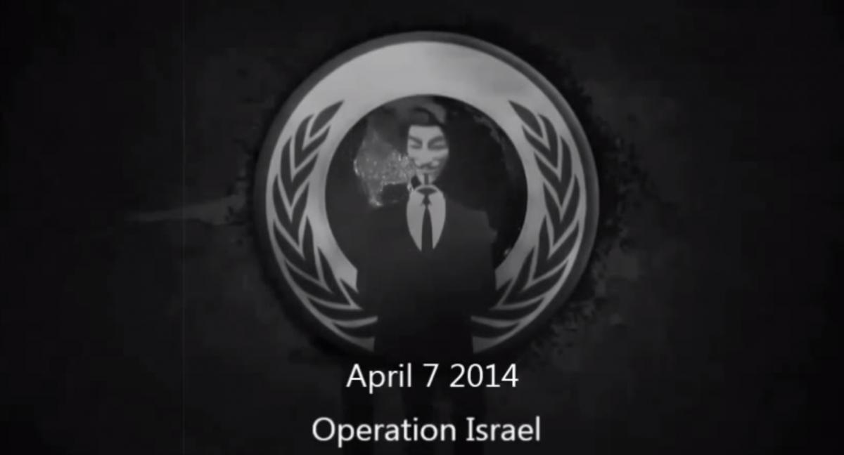 OpIsrael: Anonymous Attacks Israeli websites