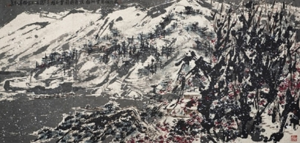 Hong Kong Hotel Cleaners 'Dump Snowy Mountain by Chinese artist Cui Ruzhuo