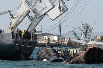 ukraine ship