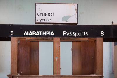 airport passport