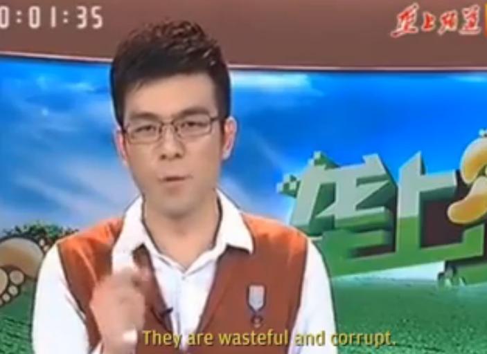 Chinese presenter