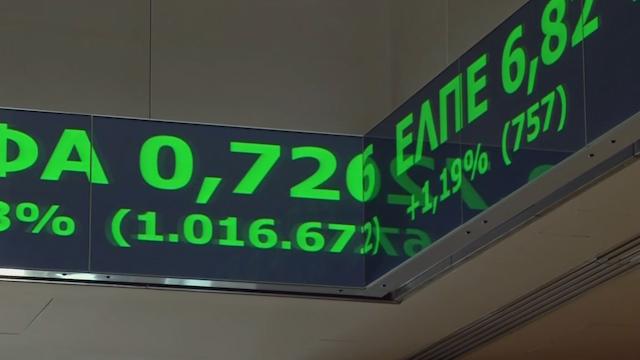 Greek Government Hails Bond Market Return