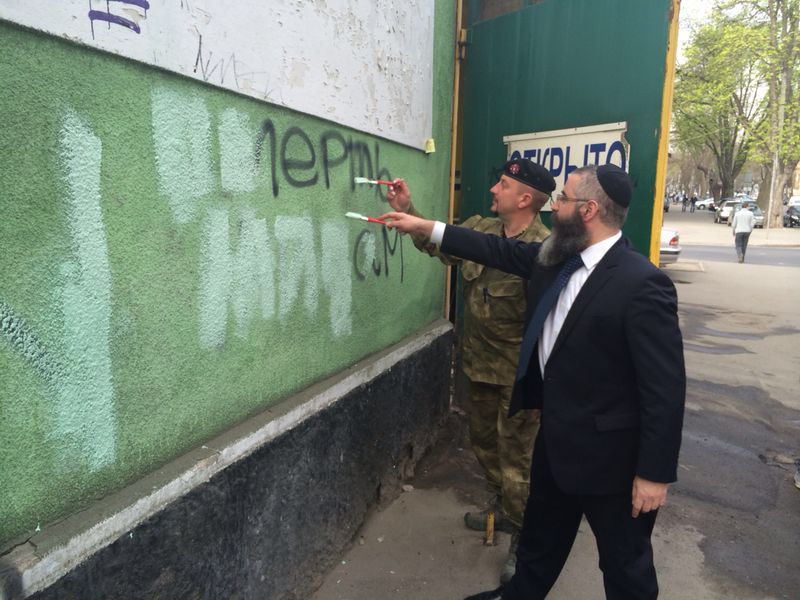 Chief Rabbi Odessa