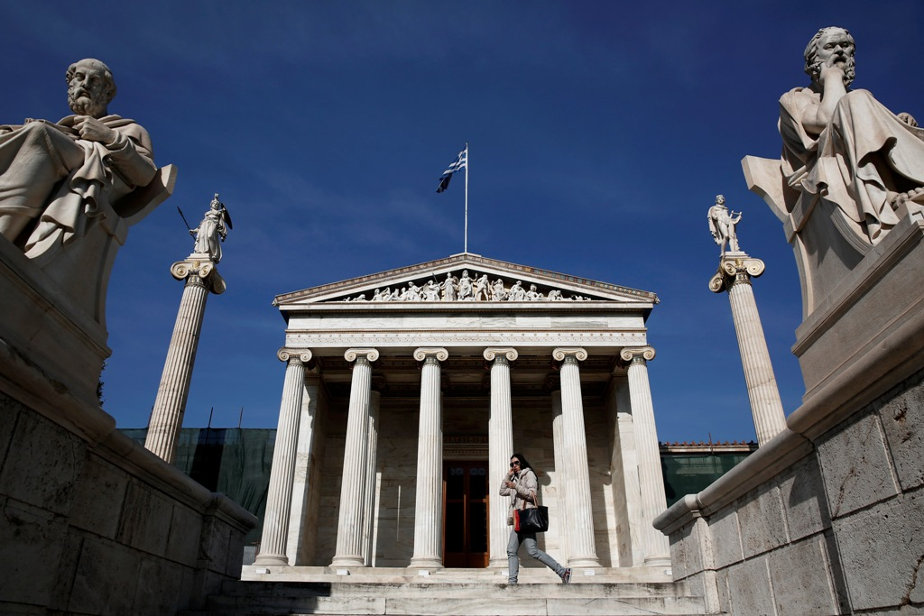 Academy of Athens Greece