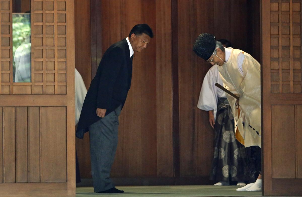 Yoshitaka Shindo