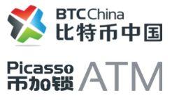 Picasso ATM bitcoin
