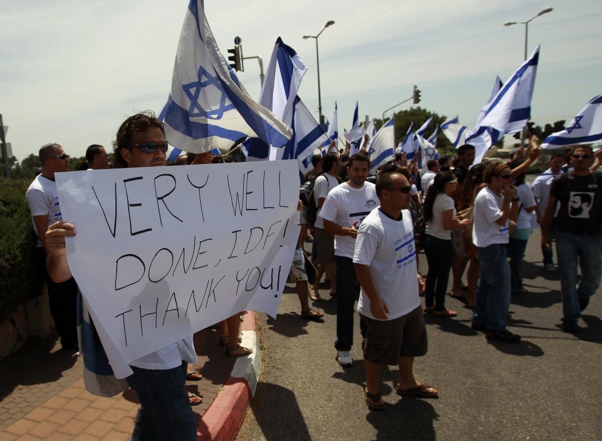 Israel Haifa Middle East