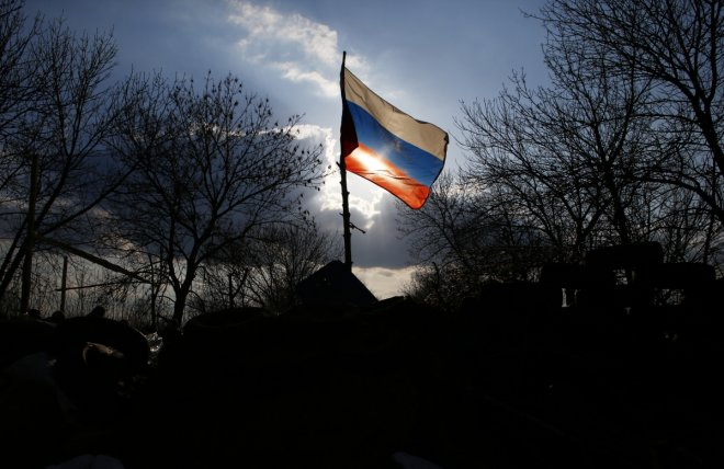 Ukraine crisis and Russia intervention