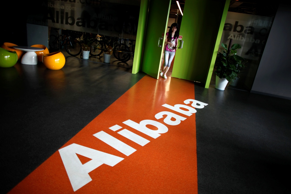 Alibaba's New York IPO filing expected on 21 April