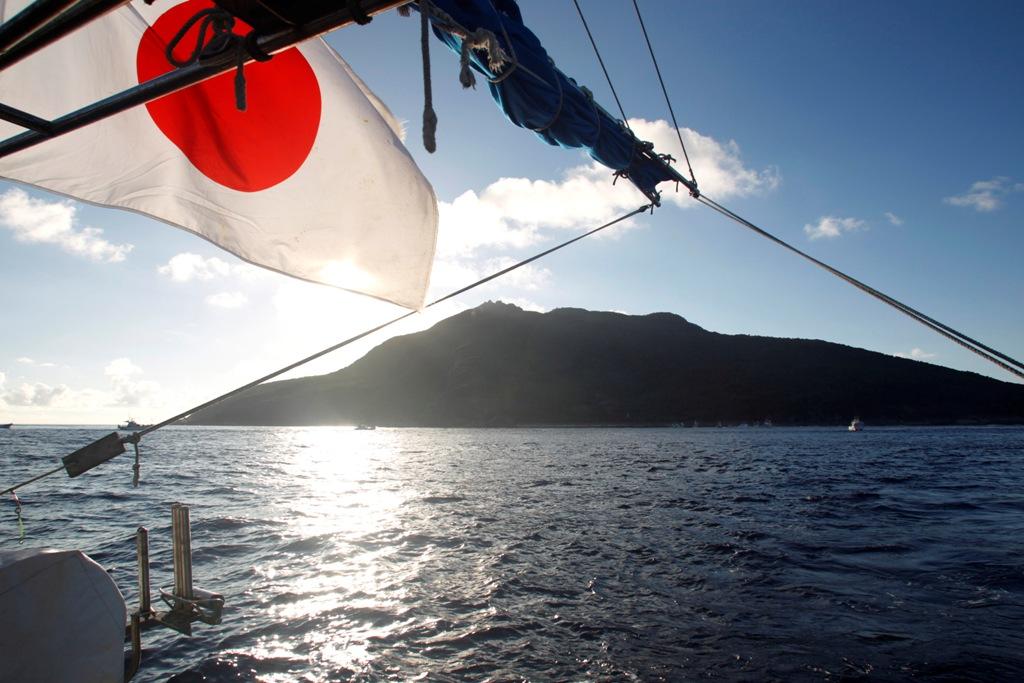 Islands East China Sea Japan
