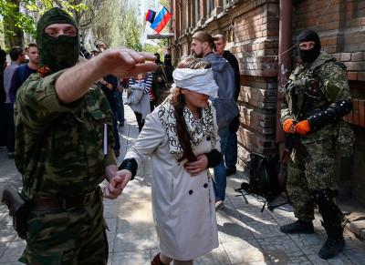 ukraine blindfold